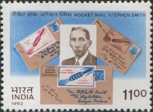 Commemorative stamp 1992 - Credit: Philately World